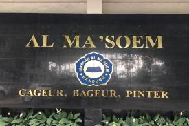 Al Masoem: Pesantren Modern di Bandung