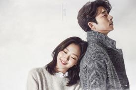 Aktor Indonesia ini Disebut Punya Wajah yang Mirip dengan Aktor Korea Gong Yoo. Siapa Yah?
