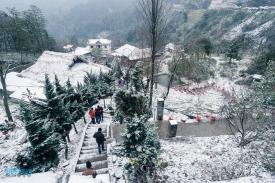 Ini dia, Salju untuk Para Traveller dengan Budget Minim